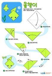 종이접기 도안 Origami Insects, Origami And Quilling, Origami Design, Diy And Crafts, Ice Cream, Spring, Ideas, Manualidades, No Churn Ice Cream