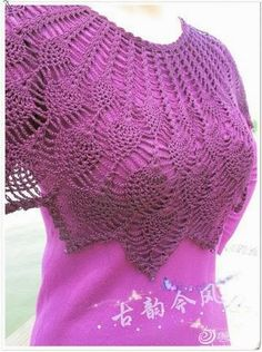 Crochet: Pineapple Cape