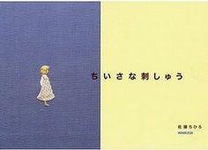 Small Embroidery - Japanese Kawaii Stitch Motif Pattern Book - Chihiro Sato - JapanLovelyCrafts
