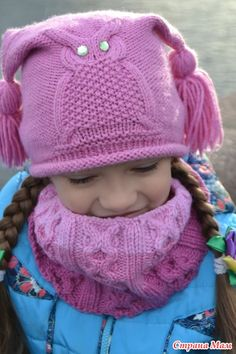 И снова СОВЫ. Шапочка. Kids Knitting Patterns, Knitting For Kids, Crochet For Kids, Paper Art Projects, Knitted Hats, Crochet Hats, Sweater Hat, Poncho, Ear Warmers