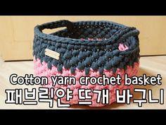 Cesto / Canasta a Crochet Trapillo y Lana - ENGLISH SUB! Crochet Basket T-SHIRT YARN + WOOL - YouTube