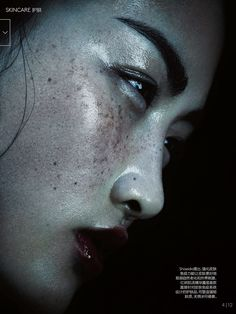 Jing-Wen-by-Ben-Hasset-for-Vogue-China-November-2014-4