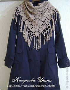 CROCHET CANDY: nonna foulard