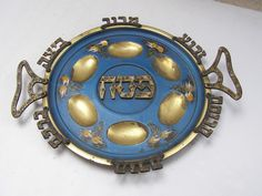 Vintage Marvelous Israel Jewish Judaica, Huge Heavy Brass Passover Pesach Seder Plate by Eden1972 on Etsy https://www.etsy.com/listing/183203867/vintage-marvelous-israel-jewish-judaica
