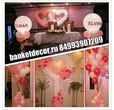 Valentines balloon heat columns #valentines  #balloon #decor #decoration #column #arch #sculpture