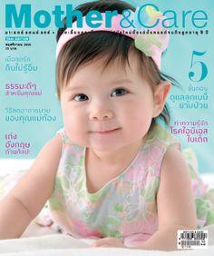 Mother&Care Magazine cover_On November 2012