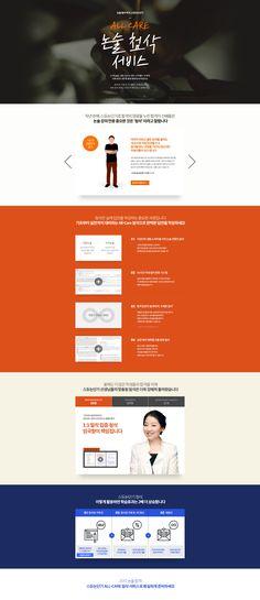 다음 @Behance 프로젝트 확인: \u201cALL CARE 논술 첨삭 서비스 Landing Page\u201d https://www.behance.net/gallery/53705147/ALL-CARE-Landing-Page