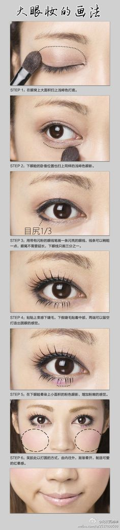 makeup tutorial; it's seriously ALL about false eyelashes #asian