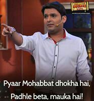 28 Best Kapil a day keeps a doc away images in 2014 | Kapil