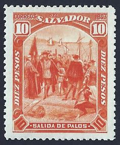 El Salvador Scott #88 (issued 1893) Departure from Palos, Spain on 03 Aug 1492 of Christopher Columbus and his crew on his first voyage to the New World.   Experts are not positive that this stamp was postally used.