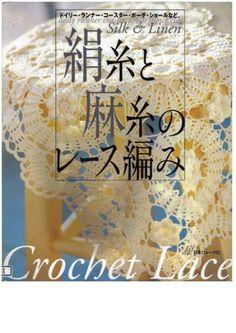 Crochet lace silk and linen Dl Crochet Cross, Crochet Chart, Love Crochet, Irish Crochet, Crochet Motif, Crochet Stitches, Lace Doilies, Crochet Doilies, Crochet Lace
