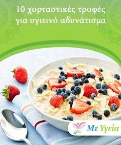 Cat Calendar, Oatmeal, Diet, Breakfast, Food, The Oatmeal, Morning Coffee, Rolled Oats, Eten