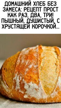 Dessert, Hamburger, Cookies, Baking, Kitchens, Brot, Kuchen, Russian Recipes, Chef Recipes