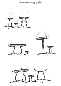 https://s3.eu-central-1.amazonaws.com/img.sovenok.co.uk/mushroom/tracing/tracing-grib_003.jpg