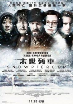 Snowpiercer – Le Transperceneige Full izle http://turkcedublajlifilm.com/snowpiercer-le-transperceneige-full-izle/