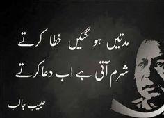 may Allah forgive us.