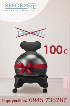 FIT CHAIR-OFFER Cakes, Chair, Food, Cake Makers, Kuchen, Essen, Cake, Stool, Meals
