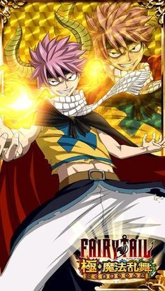 Fairy Tail Ultimate Dance of Magic - Natsu Dragneel Manga Fairy Tail, Fairy Tail Drawing, Fairy Tail Natsu And Lucy, Fairy Tale Anime, Fairy Tail Art, Fairy Tail Girls, Fairy Tales, Fairy Tail Photos, Fairy Tail Images