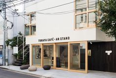 Toraya cafe - an stand Cafe Shop Design, Cafe Interior Design, Store Design, Cafe Exterior, Building Exterior, Interior And Exterior, Bungalow Exterior, Facade Design, Exterior Design