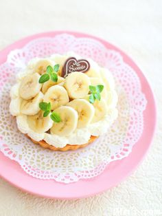 Pretty Banana Tart Photo