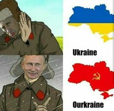 oURKRAINE