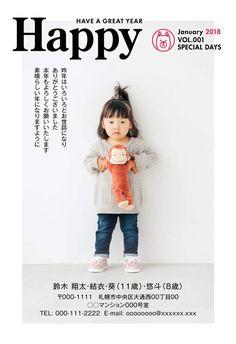今年のイチオシ新作 年賀状なら年賀家族2018 <公式>サイト Design Art, Web Design, Graphic Design, Postcard Design, New Year Card, Christmas Design, Special Day, Family Photos, Baby Kids