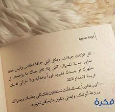 كتاب ليتها تقرأ pdf