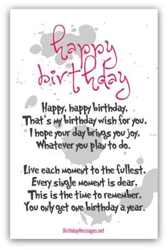 birthday sayings birthday verses