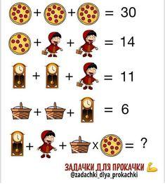 Games 4 Kids, Math Quizzes, Emoji Quiz, Brain Teasers Riddles, Math Questions, Picture Puzzles, Maths Puzzles, Mind Games, Alphabet