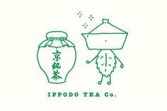 Ippodo Tea Company logo by Bunpei Ginza Ltd.