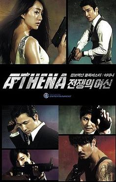 Athena: Goddess of War (IRIS spin-off/Korean Drama)- does the fact that I never could finish IRIS an indication? As much as I love action and Jung Woo-Sung, Cha Seung-Won; nope, nein, nada