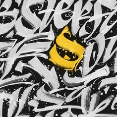 Calligraffiti S by Pokras - #Lettering #design #calligraffiti
