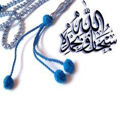 DesertRose,;,Subhan Allah Wabi hamdhi,;;