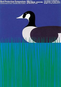 """Ryohei Kojima, a Japanese designer operating in the 1970′s & '80's. Poster for the """"Bird Protection Symposium""""."""
