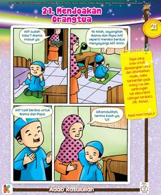 Gif Pictures, Stories For Kids, Kids And Parenting, Muslim, Dan, Animation, Education, Comics, Books