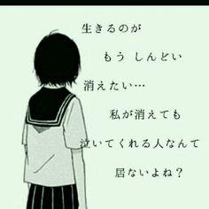 … Sick, Memes, Illustration, Anime, Breakfast At Tiffanys, Meme, Jokes, Illustrations, Anime Shows