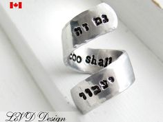 Hebrew. Name. Custom. Personalized. Ani L'Dodi by EngravedGifts1