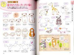 Niedliche Illustrationen mit Ball Point Pens von pomadour24