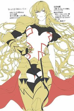 Everyone says female Gilgamesh but I think it's actually Angelica Ainsworth Character Art, Character Concept, Character Design, Fate Archer, Fate Stay Night Series, Accel World, Girls Anime, Fate Anime Series, Anime Artwork
