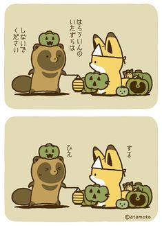 アタモト(@atamotonu)さん | Twitter