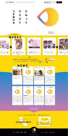 Webpage Layout, Web Layout, Layout Design, Lettering Design, Branding Design, Beautiful Web Design, Card Ui, Web Banner Design, Japan Design