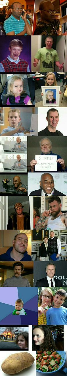 Here are the faces of some famous memes then and now(most recent images available have been used).