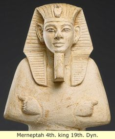 Kings of ancient Egypt: Pictures