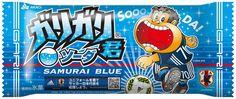 サッカー日本代表チームパッケージ「ガリガリ君ソーダ SAMURAI BLUE」 2016年10月4日(火)より全国で新発売