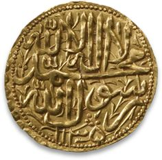 Dynasty The Hotaki or Ghilzay Afghan Shahs of Iran, 1135-1169 H/1722-1755 AD