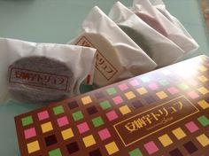 カフェ&スイーツ スリーズ-Cafe&Sweets Cerise スリーズ 安納芋トリュフ
