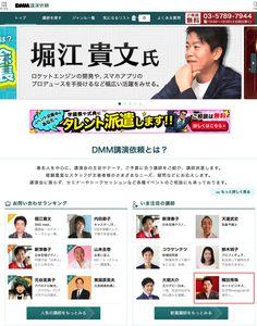 #講演依頼 http://yokotashurin.com/sns/photo2011.html