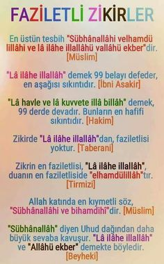 The ultimate rosary, la ilaha illallah say, la havle vela ku … – Nicewords Muslim Love Quotes, Islamic Love Quotes, Islam Muslim, Allah Islam, Muslim Women, Quotes About Love And Relationships, Relationship Quotes, La Ilaha Illallah, Valentines Day For Boyfriend