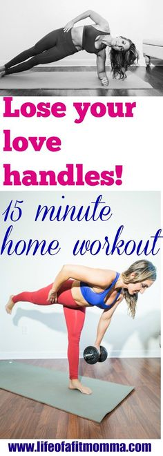Looking to lose those stubborn love handles and tone up your midsection? Then I have the perfect workout for you! This 15 minute home workout combines strengthening move with yoga to elongate and tone those abs. Get ready to say bye to those love handles for good! After all, they say summer bodies and made in the winter!