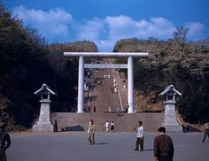 Keijo (Seoul): Chosen Jingu Shinto shrine on Namsan Mountain,1945년 남산 조선신궁. 해방후 남산식물원이 들어섬.
